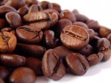 Свежеобжаренный кофе - выбор ценителя