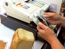 Министерство промышленной политики Крыма подготавливает проект соглашения о контроле цен