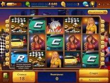 Казино Чемпион - азарт и удача в каждом игровом автомате