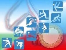 Правительство РФ до 2020 года направит 4,5 млрд рублей на реконструкцию спортивных объектов в Крыму