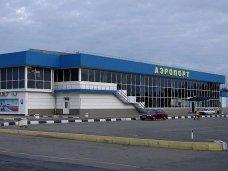 В аэропорту Симферополя полиция задержала мужчину, числящегося в розыске за мошенничество