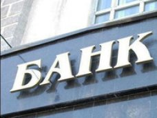 Мининформ Крыма определит банк-партнер для обеспечения приема платежей по оплате жилищно-коммунальных услуг