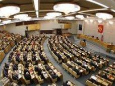 Принят законопроект, регулирующий деятельность крымских туроператоров