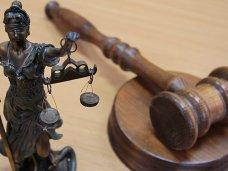 Бывший глава крымского сельсовета предстанет перед судом за злоупотребление полномочиями
