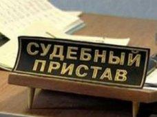 В 2014 году УФССП в Крыму взыскало по исполнительным производствам 265,3 млн руб