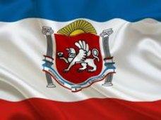 Флаг Республики Крым 16 марта поднимется во всех субъектах Российской Федерации