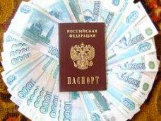 Адвокат из Керчи предстанет перед судом за мошенничество с российским паспортом