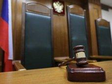 В Севастополе местную жительницу будут судить за фальсификацию доказательств в суде
