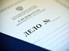 По делу о гибели парашютистки в Севастополе завершено расследование, директор клуба предстанет перед судом