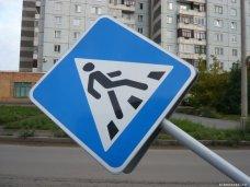 На трассе в Ялте насмерть сбита пожилая женщина