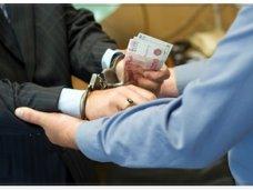 Руководство товарищества собственников недвижимости в Феодосии подозревается в подкупе