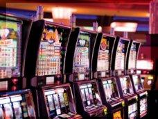 Выбери свое казино