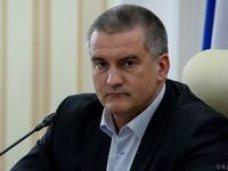 Приобретение РНКБ способствовало формированию банковской системы Крыма - Сергей Аксёнов