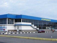 Минимущества РК рассмотрит возможность предоставления дополнительных земельных участков для расширение аэропорта Симферополь