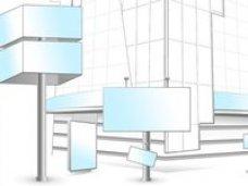 Руководство Керчи потребовало привести в порядок рекламные конструкции города