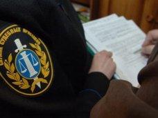 Судебные приставы принудили осужденную экс-управляющую госпредприятием из Феодосии выплатить назначенный судом штраф