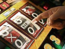 Игровые автоматы - gaminator на вашем экране