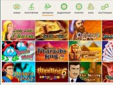 Лучший выбор украинцев - казино НетГейм!