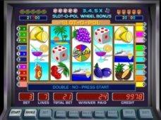 Игровые автоматы Космолот онлайн 3topora.net нового десятилетия