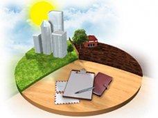 Минимущества планирует реализовать ряд целевых программ для эффективного управления госимуществом