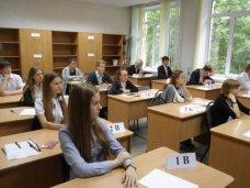 Подготовка к сдаче ЕГЭ - залог успешного экзамена