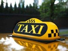 Такси - лучший выбор для перемещения
