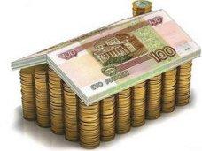 На реформирование ЖКХ до 2017 года в Крыму планируется направить более 20 млрд рублей
