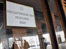 Крымский парламент принял в первом чтении законопроект о попечительских советах