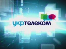 """Крымский парламент национализировал """"Укртелеком"""""""