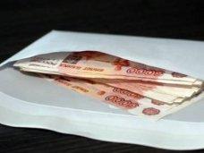Жителя Севастополя суд оштрафовал за посредничество во взяточничестве