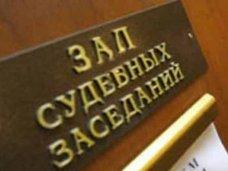 Симферопольская прокуратура обжалует решение суда, прекратившего дело в отношении хирурга, виновного в смерти ребенка