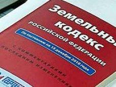 В Крыму прокуратура выявила более 860 нарушений в земельной сфере