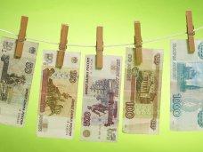 В Крыму направили 571,5 млн рублей на социальные выплаты