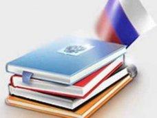 В 2014 году в Крыму выявлено 225 нарушений прав социально незащищенных категорий граждан