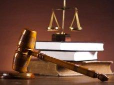 Как быстро и без проблем выиграть суд