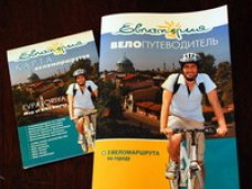Евпаторийский культурно-познавательный веломаршрут стал одним из лучших в России