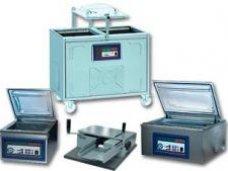 Вакуумный упаковщик -профессиональное оборудование пищевой отрасли