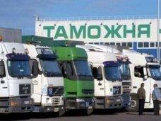 Процедуру прохождения таможенного контроля необходимо упростить до начала курортного сезона - Аксёнов