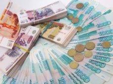 В Симферополе по представлению прокуратуры перед работниками учреждений культуры погашена задолженность по зарплате за январь