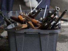 Правительство Крыма утвердило порядок выплаты вознаграждения за добровольную сдачу оружия