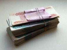 По требованию прокуратуры симферопольским учителям погасили  долг по зарплате за январь