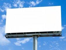 В Симферополе начался демонтаж незаконных рекламных щитов