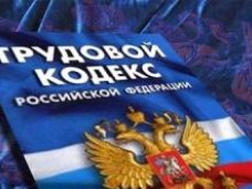 Прокуратура Бахчисарайского района упредила нарушение прав трудового коллектива компании «Магарач»