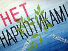 В Ялте пройдёт антинаркотическая акция «Тюльпаны надежды» и флешмоб