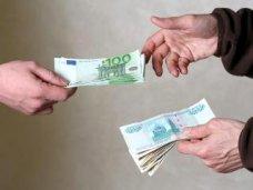 В Симферополе горожанин оштрафован за незаконный обмен валюты