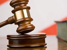 Жителю Бахчисарая инкриминируется клевета в отношении судьи