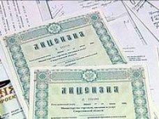 В Крыму выдано 836 лицензий на продажу алкогольной продукции