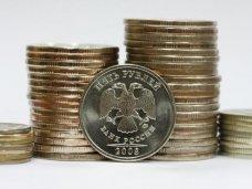 Бюджетная система Крыма полностью интегрирована в российскую бюджетную систему – министерство финансов РК