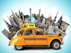 Семь преимуществ в пользу выбора такси