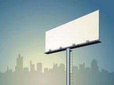 Прокуратура выявила в Крыму аварийные рекламные конструкции